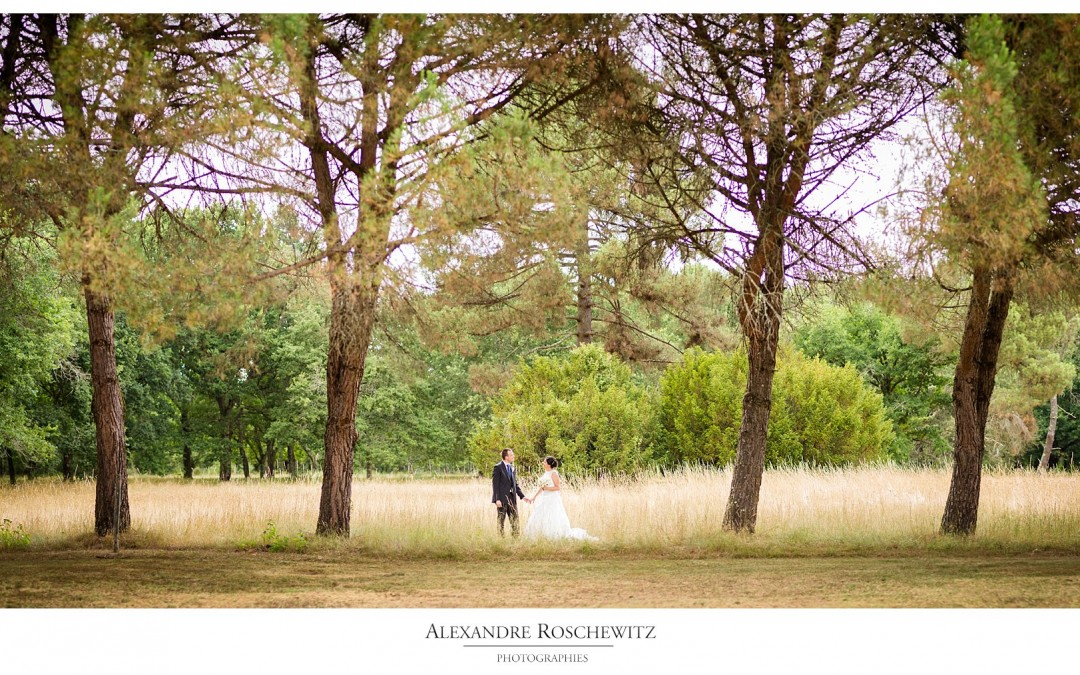 Photographe mariage Château de Cujac – Yohana et Olivier – Teaser